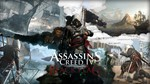 Assassin´s Creed IV Black Flag + БОНУСЫ UPLAY