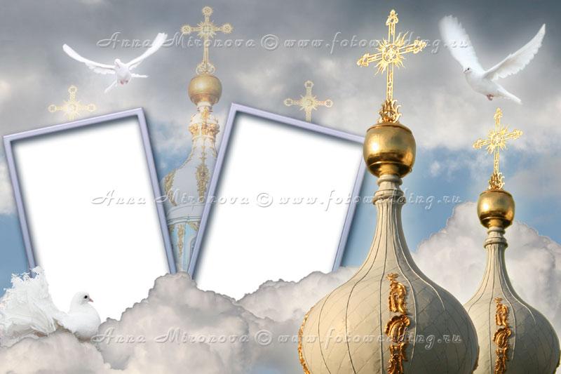 Гороскоп совместимости церковные рамки для фотошопа онлайн поможет