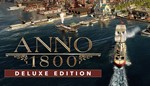 Anno 1800 Deluxe + Бонус пр-за (Uplay Ключ. Ру/СНГ)