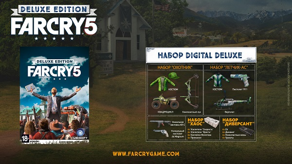 Far Cry 5 Deluxe Edition |✅OFFICIAL|+ BONUS
