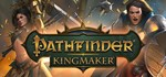 Pathfinder Kingmaker IMPERIAL ✅STEAM + Бонус