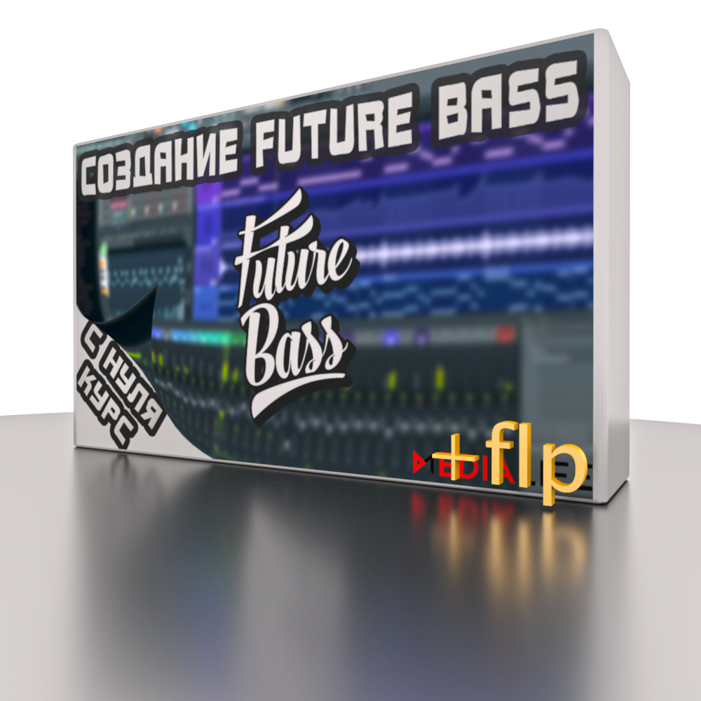 A course to create music in the style of Future Bass
