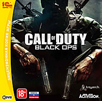 Call Of Duty: Black Ops (CD-Key для STEAM от 1C)