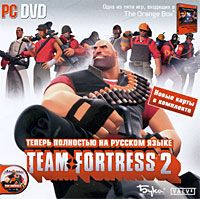 Team Fortress 2 CD-KEY для активации в Steam (БУКА)