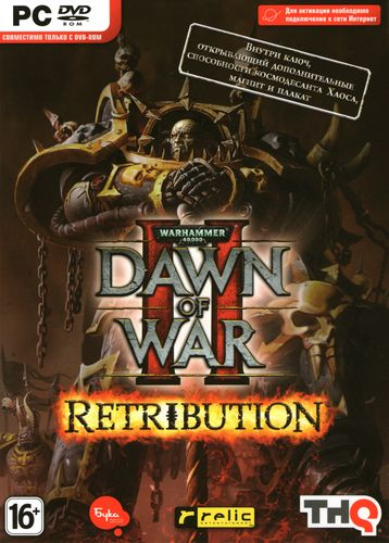 Dawn of War II - Retribution. Космодесант Хаоса (БУКА)