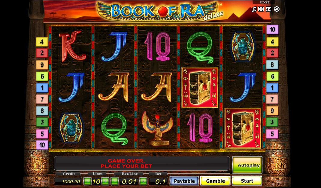 Buy v. I. P casino 250 games, deluxe, megajack, novomatic and download.