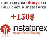 Expert BEE 5 FX 2017 © Bee brings profit on forex