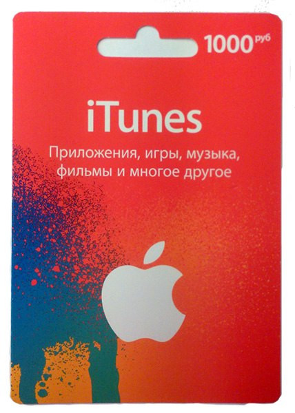 1000 rub iTunes Gift Card (Russia)