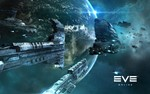 EVE Online: Galaxy Pack
