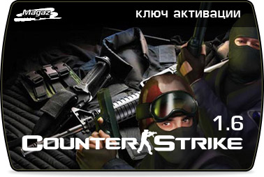 Загрузить танки war thunder the game free