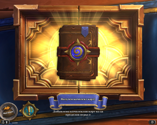 Hearthstone PACK (KEY GLOBAL)