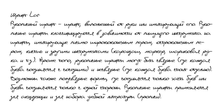 Витиеватые шрифты от tapenik.