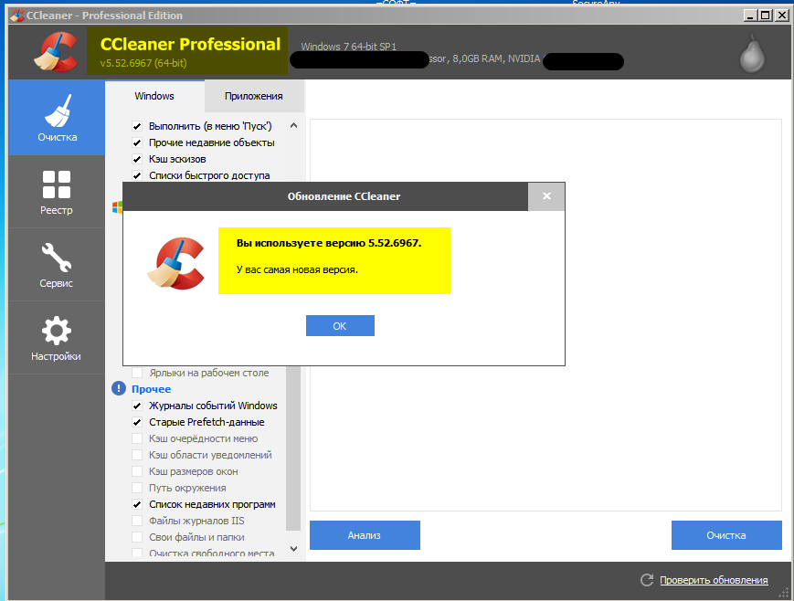 ccleaner professional more info