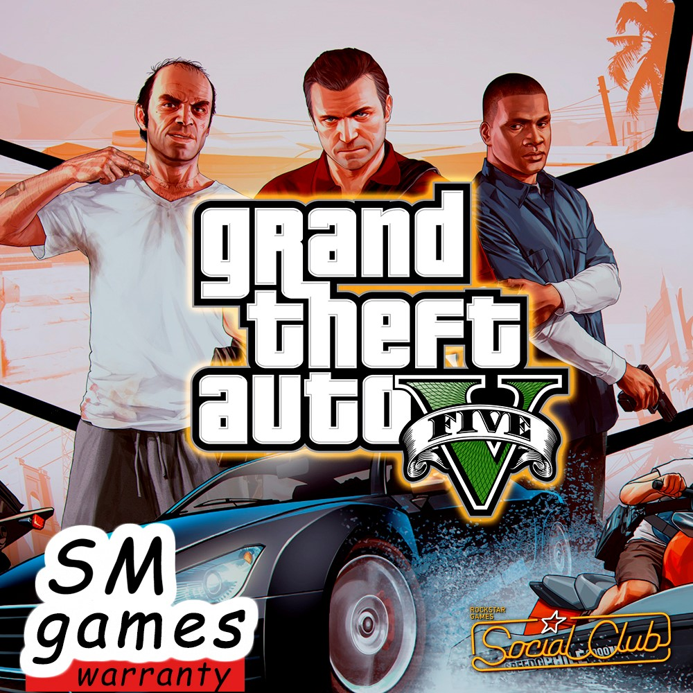 GRAND THEFT AUTO V/GTA 5 |MAIL CHANGE|ONLINE|WARRANTY