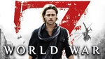 WORLD WAR Z GOLD EDITION|ГАРАНТИЯ| CASHBACK |??