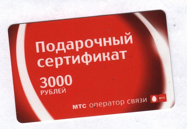 Visa electron сравнить цены Рыбинск