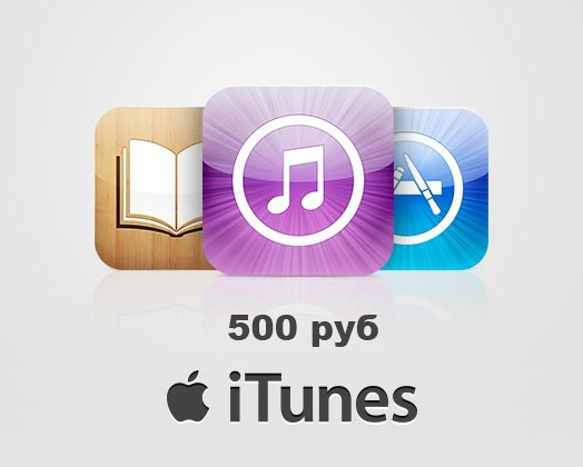 Gift Card for App Store & iTunes 500, for 460 RUB