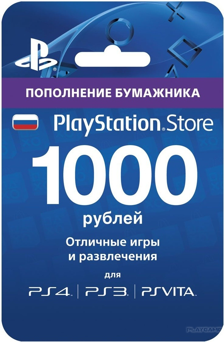 Payment card PlayStation Network (PSN) 1000 rubles (RU)