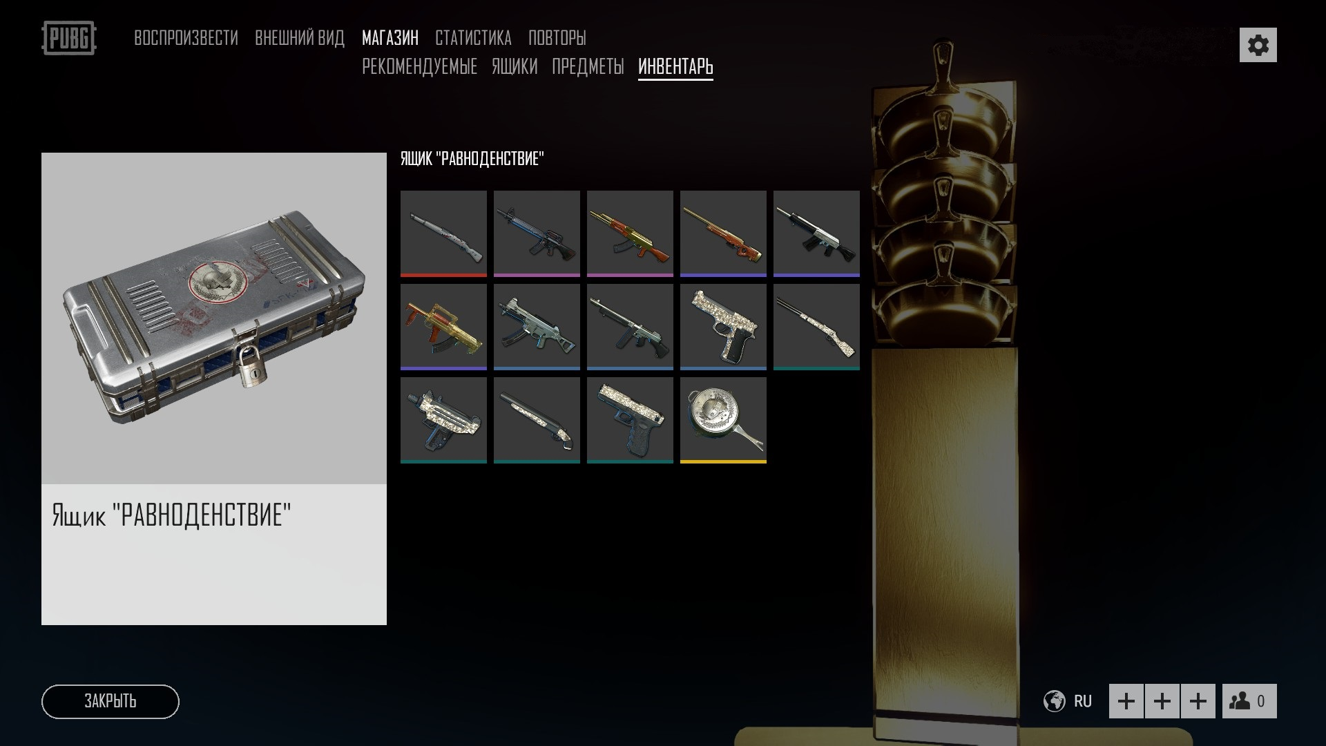 Buy Weapon Skin Key Pubg Region Free And Download