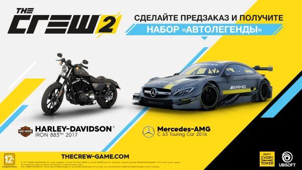 The Crew 2 (Steam RU UA CIS)