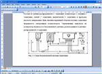 11.1.2. Схема электрооборудования автомобиля ВАЗ-2101, ВАЗ.