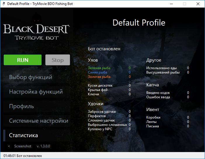 Рыбалка — очень популярное занятие во многих онлайн-играх, и black desert не стала исключением.