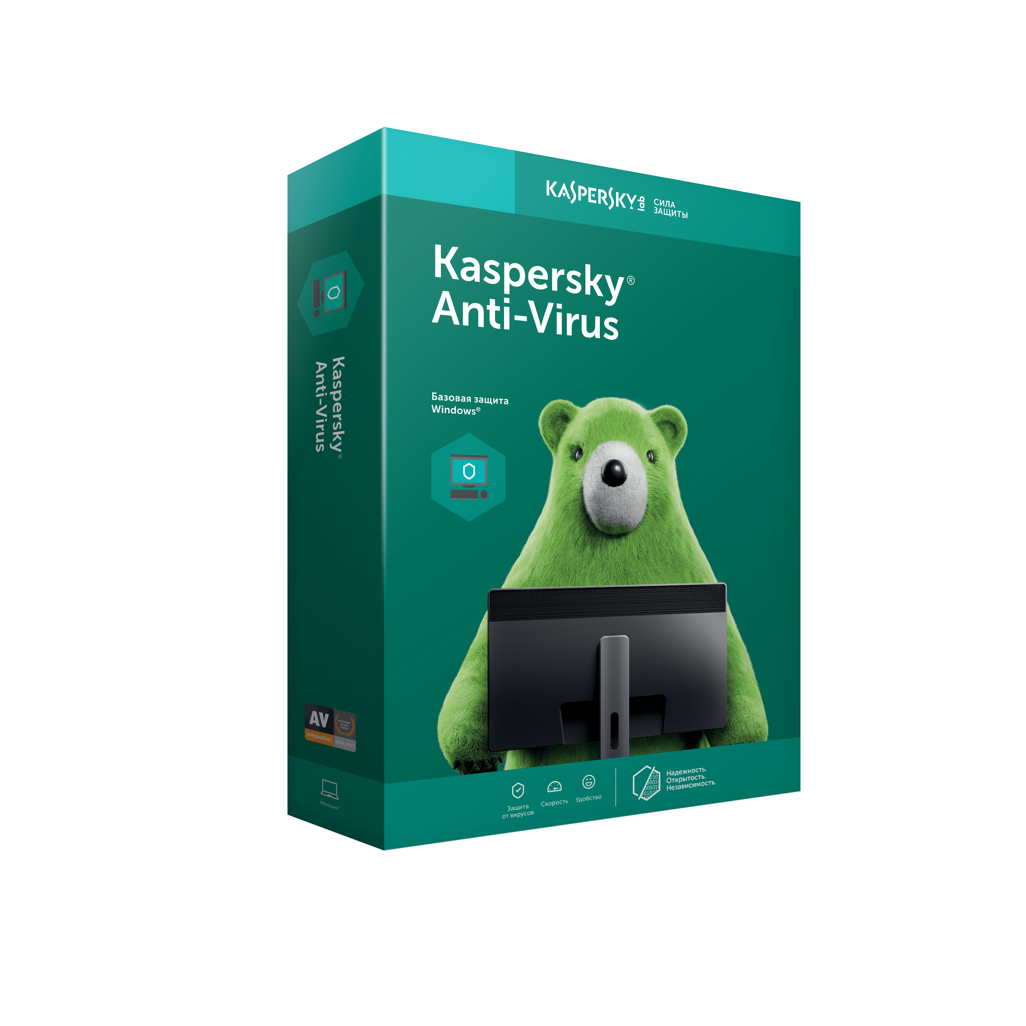 Kaspersky Anti-Virus 2 PC 1 year [renewal]