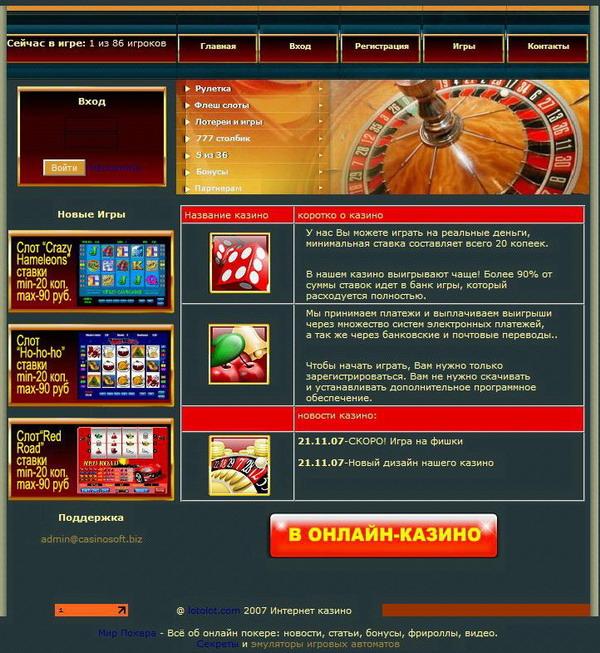 2007 casino online torrequebrada casino