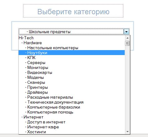The parser Yandex.Catalog buy, collects the entire base Yandex