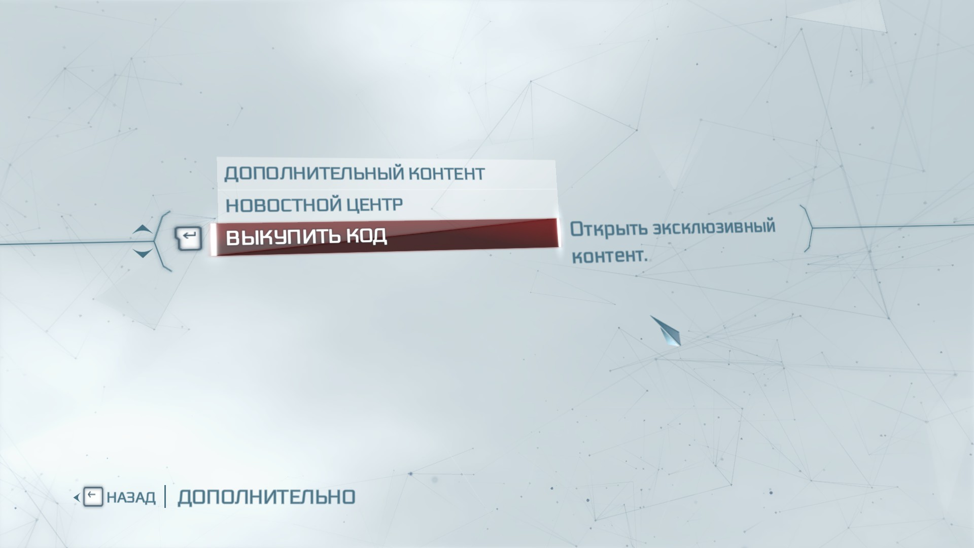 Assassin´s Creed III: The Redemption +БОНУС, дилер 1c