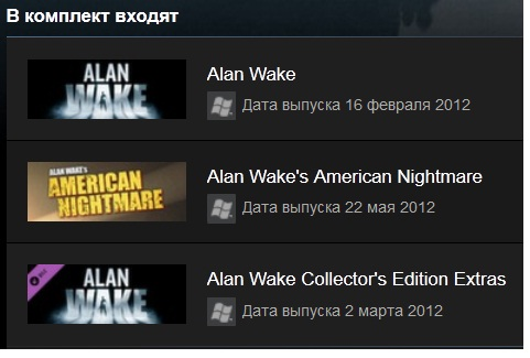 Alan Wake Franchise (Steam Инвайт\Gift\RU + CIS)
