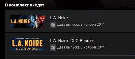 L.A. Noire: The Complete Edition (Steam\Gift\RU + CIS)