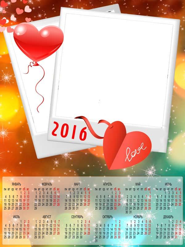 Шаблон календаря чтобы вставить