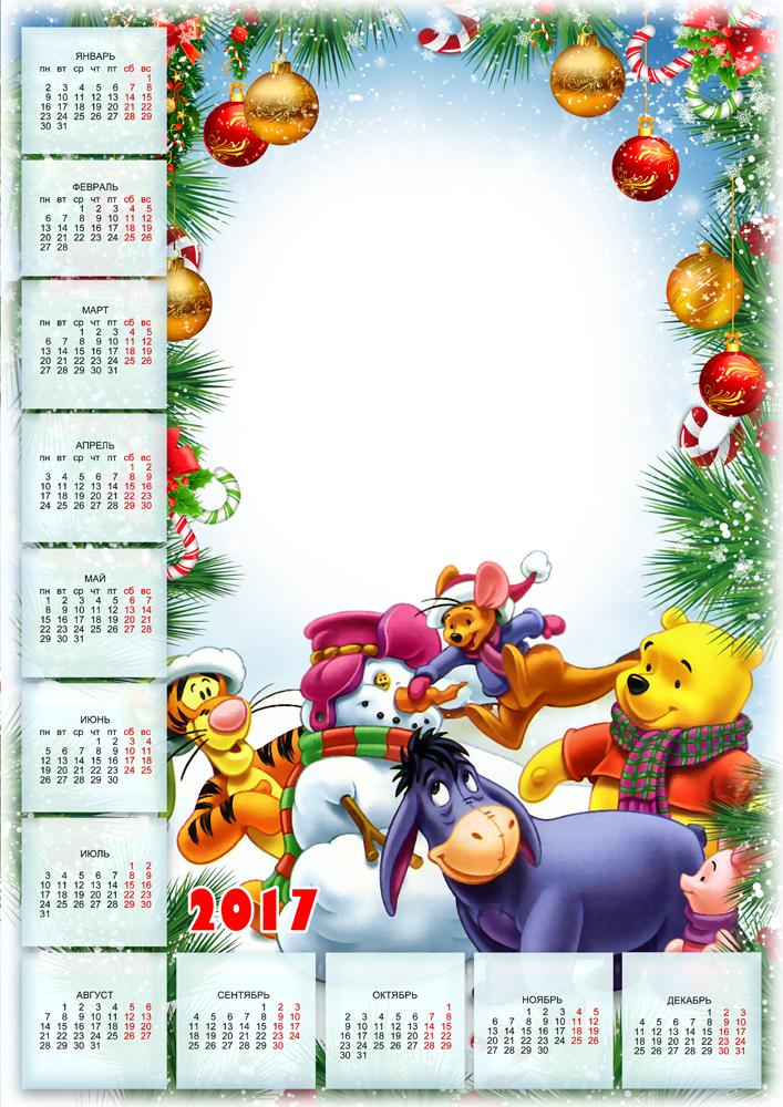 Детские календари для на 2017 год