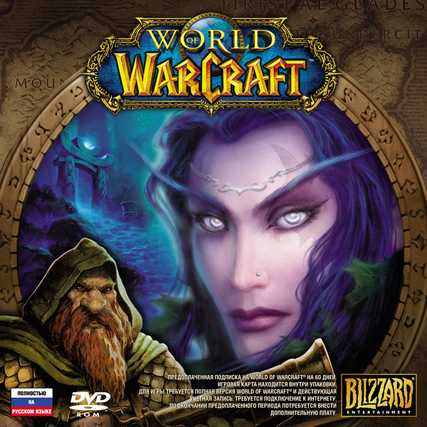 World of Warcraft + 30 days + TBC+LK+CATA+MoP+WOD (RU)