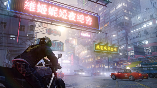 Sleeping Dogs: Definitive Edition Steam gift (RU/CIS)