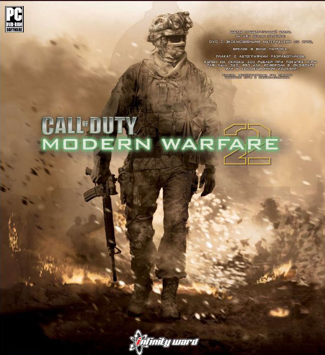CALL OF DUTY: Modern Warfare 2 ключ для Steam (от 1С)