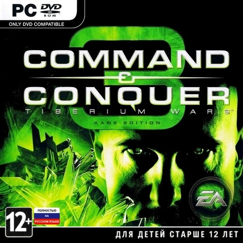 COMMAND & CONQUER 3 TIBERIUM WARS™ [Origin] + ПОДАРКИ
