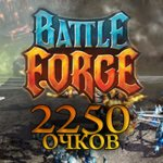 BattleForge: Prepaid 2250 points
