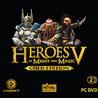 Heroes of Might and Magic V Gold Edition Ключи (1C)