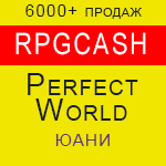 PW Uan Perfect World from RPGcash