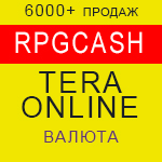 Gold Tera online RU currency gold fair price RPGcash