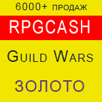GW 2 Guild Wars 2 buy GOLD from Rpgcash
