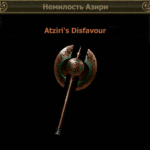 POE Path of Exile weapons 6 link Standar RPGcash