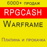 Warframe platinum and boosting RPGcash