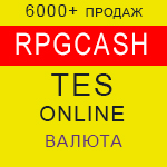 TESO The Elder Scrolls Online gold EU  PC from RPGcash