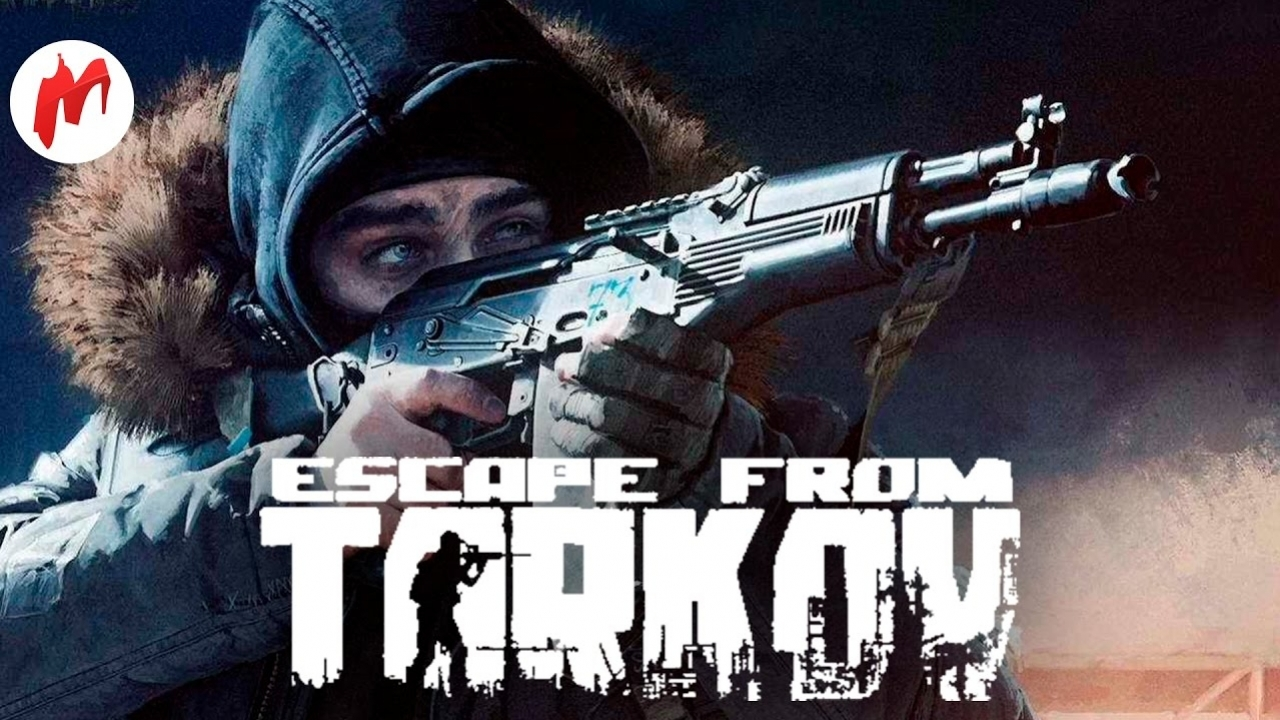 Escape from Tarkov Currency from RPGCash