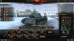 Boost experience on Premium tanks RPGcash