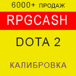 Dota 2 Калибровка solo team рейтинг Battle pass RPGcash
