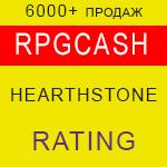 HS Hearthstone HS прокачка бустинг рейтинга от RPGcash